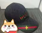 古驰Gucci古驰 小蜜蜂刺绣广东朴素品大牌帽子工场