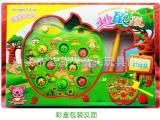 特价供应大号打地鼠玩具亲子游戏必备 苹果造型 锻炼反应能力