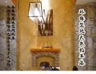 生态稻草漆墙面漆乡村风外墙泥草艺术涂料 肌理质感室内装修油漆
