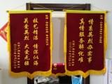 北京錦旗定做,條幅橫幅印制,燙金的錦旗,標準錦旗制作