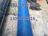 河北宇特专业生产销售大口径吸砂胶管,橡胶钢线排沙管 欢迎咨询