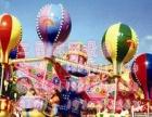 生意好的儿童游乐设备桑巴气球物美价廉