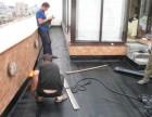 屋面防水补漏外墙防水防潮沉降伸缩缝漏水补漏堵漏工程