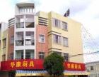 阳江市华康厨具专业生产厨房不锈钢制品,来样可定制
