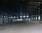 高新区科学大道附近5000厂房钢构出租