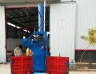阿克苏废金属液压打包机 立式液压打包机