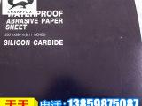 热销推荐 富士星研磨抛光材料 富士星干砂纸 研磨材料
