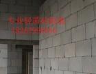 常州专业承接轻钢龙骨吊顶隔墙轻质砖隔墙烤漆龙骨吊顶