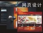 上海网页设计培训 HTML CSS JS DW培训学校
