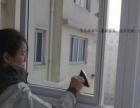 九江保洁/专业家庭、别墅、办公楼、写字楼、楼宇保洁