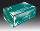 烟台纸抽厂家供应广告纸抽,盒抽纸,餐巾纸,纸抽定制
