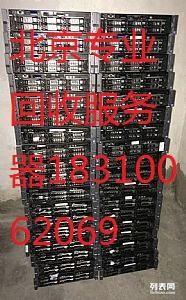 北京大兴机房服务器回收拆机硬盘内存回收
