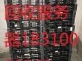 北京长期SAS硬盘二手服务器电脑回收