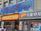 千峰 山姆士超市旁 商业街卖场 80平米