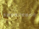 八枚缎 龙图绸缎布料 色丁布 月饼盒 茶具包装 高档礼盒等包装布