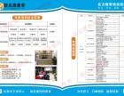 龙岗中心城淘宝培训 深圳龙岗淘宝自由创业手把手开网店当老板
