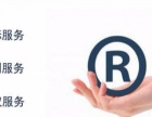 新疆商标注册,价优,免费查询,精准评估
