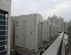 杭州大酒店设备回收餐桌椅空调冷库设备回收