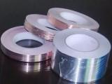 厂家直销 铝箔导电胶带(图)