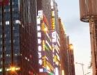 花果园M区靠近兰花广场的80平临街商铺出租