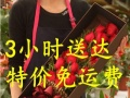 宿州萧县花店蛋糕店鲜花速递快递预订网上花店生日鲜花