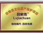吕家传膏药 贴膏药 用药方式的第三次革命