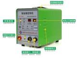 智能精密冷焊机不锈钢薄板冷焊机 深圳冷焊机