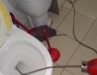 定海管道疏通/水电安装/马桶疏通/维修换水龙头