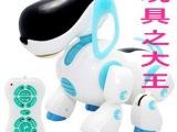 盈佳 超级乐乐 益智玩具 早教玩具 智能对话机器狗2099 语音