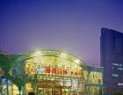 热烈庆祝新疆乌鲁木齐锦绣山河美食佳成立10周年