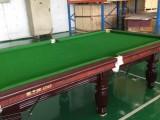 北京臺球桿專賣店 臺球桌維修 臺球桌用品批發