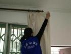 乐邦家政专业家庭保洁 玻璃门窗清洗 开荒保洁。