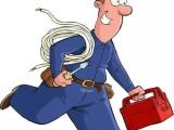 鞍山电焊工证怎么考在哪里考需要什么资料