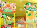 【专业设计安装儿童游乐场、儿童亲子乐园】【专业收售游乐场设备】