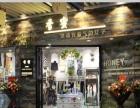 常州专业商铺办公厂房室内外装修工装设计女装商场门面