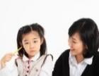 小学,初中英语基础不好怎么办,就找大学生一对一家教 经验丰富