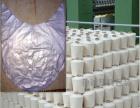 棉纱袋/月牙袋/月亮袋/内膜袋纱线袋圆底袋塑料袋/