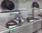 郑州清洗后厨油烟机管道清洗油烟净化器风机清洗油烟罩灶台