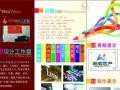 源艺广告设计公司