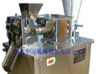 饺子机的价格-河北全自动饺子机-衡水80型饺子机