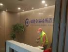 晋安区空气检测、甲醛检测、治理、除甲醛