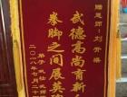 杭州奖牌 旗帜 锦旗 横幅订制质量好?批量订做价格便宜!