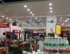 嘉定新城云谷路如海超市带货带设备整体转让