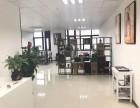 宁波世纪大道与通途路旁100-400平多套精装办公室出租
