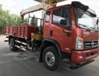东风随车吊5吨8吨10吨徐工随车吊价格