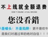 北京名校MBA联考零基础协议保录,分期付款