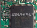 无线网络设备wifi接入模块 Atheros AR9271芯片设
