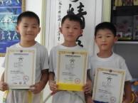 青岛跆拳道学校我们让孩子学跆拳道,到底学的是什么
