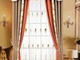 方庄窗帘定做窗帘杆安装布艺窗帘百叶窗订做