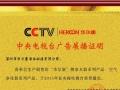 深圳市华尔康净水科技有限公司加盟 清洁环保